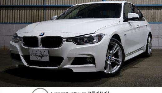 【新着在庫】BMW3シリーズ