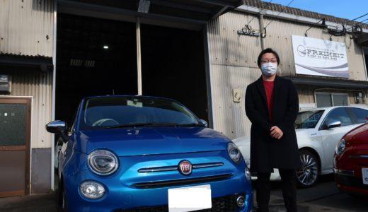 福岡県のM様 / フィアット500